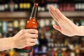 お酒を飲む機会も減らす